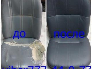 Реставрация тюнинг авто гарантия 100% качества