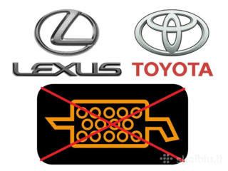 Toyota - Lexus удаление Dpf Egr Evap Лямбда 2