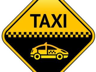 Водителей с ЛИЧНЫМ авто в такси