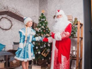 Костюмы Деда Мороза и Снегурочки! Аренда Прокат