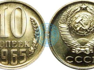 Куплю монеты рубли и копейки СССР по лучшей цене и др.