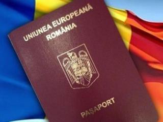 Cetăţenie Română- Transcrieri acte ro. Cazier ro. Paşaport ro. Buletin
