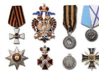 Куплю для коллекции - ордена, монеты, медали, антиквариат