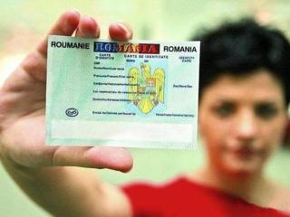 Buletin român – Sigur! Rapid! Ieftin!