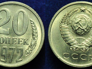Куплю советские монеты копейки, антиквариат, медали