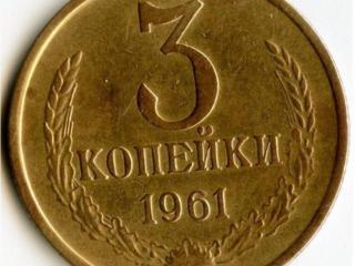 Куплю рубли и копейки СССР, антиквариат дороже всех!