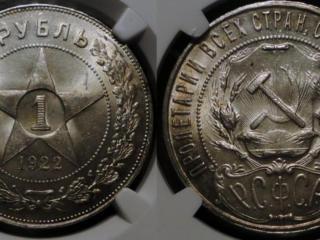 Покупаю монеты, медали, антиквариат, сабли, статуэтки, знаки и другое