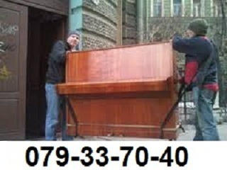 Аккуратная перевозка пианино, рояля.