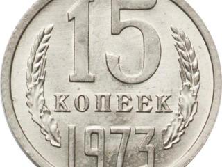 Куплю монеты СССР, медали, ордена. Дорого!