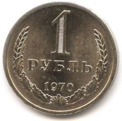 Куплю монеты, награды, антиквариат СССР