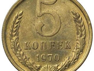 Куплю монеты СССР, награды, антиквариат по лучшей цене