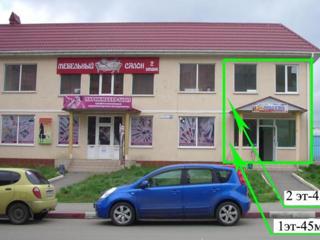 Продам (обменяю) фасадное помещение 90 кв. м. с готовым бизнесом