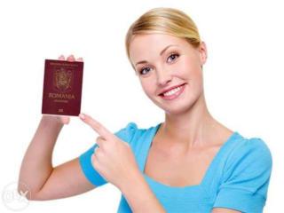 Perfectare rapidă - buletin, paşaport, permis român!