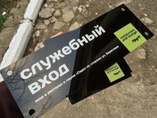 Ростовые фигуры хардпостеры новинка! Уф-печать таблички из ПВХ, акрила