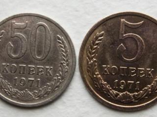 Куплю советские монеты копейки рубли, антиквариат, награды. Дорого!
