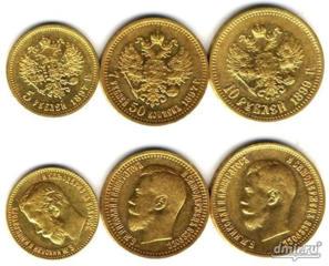 Куплю монеты, награды, столовое серебро, сабли, антиквариат