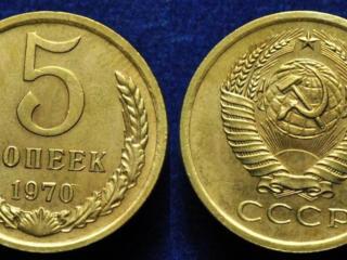 Куплю советские монеты копейки, медали, антиквариат, столовое серебро