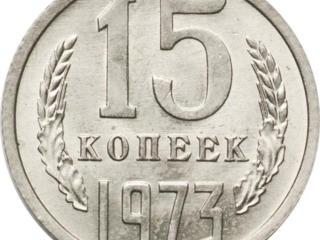 Куплю рубли, копейки, награды, антиквариат СССР