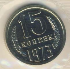 Куплю монеты СССР, медали, антиквариат дорого!!!