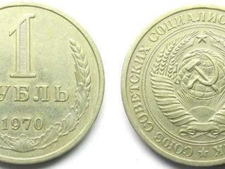 Куплю монеты СССР, России и мира, антиквариат, медали