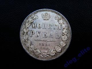 Куплю монеты, медали, ордена, сабли, посуду, антиквариат