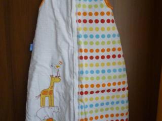 Продаётся спальный мешок