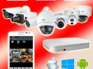 Установка систем видеонаблюдения IP и AHD видеокамеры