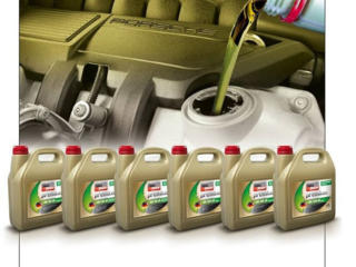 Экспресс замена масла и замена фильтров