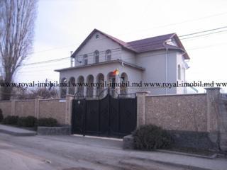 Casă la cheie, 280 mp, str. Grigore Vieru, Bubuieci- achitarea în rate