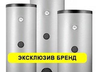 """Бойлеры косвенного нагрева """"Kospel"""""""