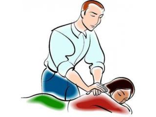 Лечение боли в спине. Центр.