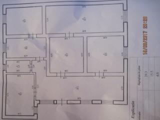 Срочно! Дом в/у, Газ, Автономка, ремонт, центр г. Фалешты! 39850 евро