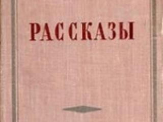 Антикварные книги. Старые книги 50-х годов
