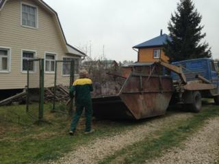 Вывоз бытового и строительного мусора!!!