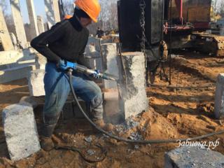 Бельцы Разрушение бетона Бетоновырубка резка бетона асфальта сверления