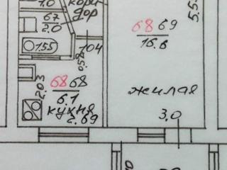 Продажа 1-комнатной квартиры Бендеры, без торга.