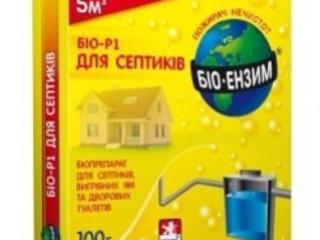 """Бактерии для выгребных ям и туалетов ТЦ """"МЕГА"""" Красные Казармы"""