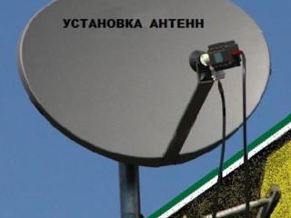 Cпутниковое телевидение-по всей Молдове! Antene Satelit -toata Moldova