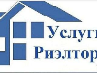Профессиональные консультации и помощь в продаже/приобритении недвижим