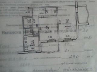 Продам 2-ком. квартиру в Днестровске, торг