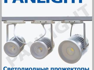 Projectoare LED montaj pe sine, corpuri de iluminat, LED, PANLIGHT