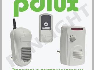Звонки с ДИСТАНЦИОННЫМ УПРАВЛЕНИЕМ, PANLIGHT, звонки, беспроводные