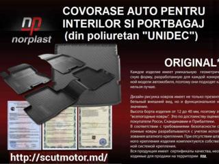 Unidec Полиуретановые автомобильные covorașe коврики в салона и багаж