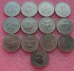 Куплю монеты. Банкноты- ПМР 1 рубль - знаки зодиака и другие