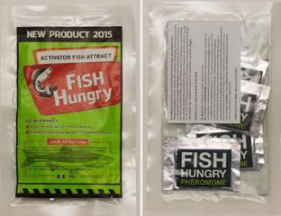 FishHungry - активатор клёва