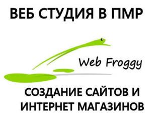Продающие сайты! Подключение к рекламе Яндекс и Google!