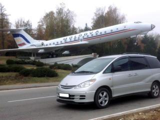 Одесса - Кишинев (Аэропорт) Трансфер