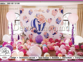 Декор фотостенд, баннер для свадьбы, крестины, дни рождения