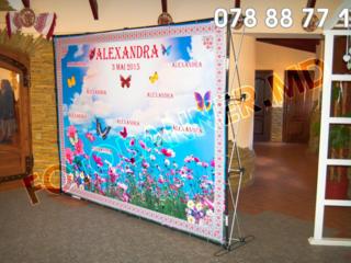 Fotopanou, fotostand, banner personalizat la nunta, cumatrie, panou