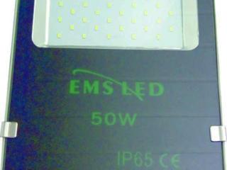 Iluminare Stradală 50W - 790 Lei